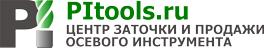 PItools.ru - Продажа и заточка фрез
